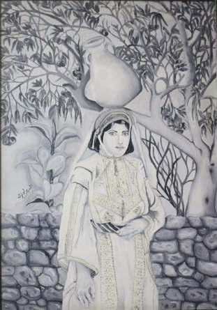 nsreen abu ghazaleh